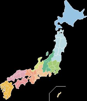 日本全国対応エリアマップの画像