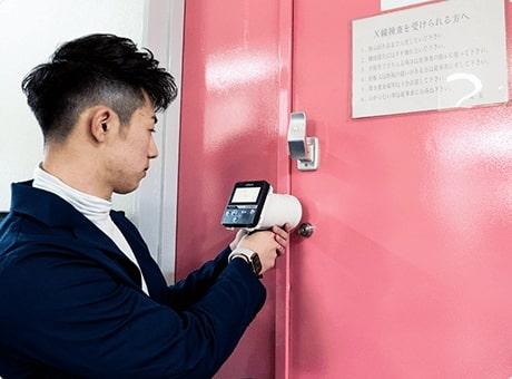 医療機器の貸出